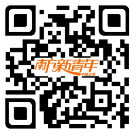 """中建三局集团有限公司2020届 """"南方新青年""""春季第二批招募"""
